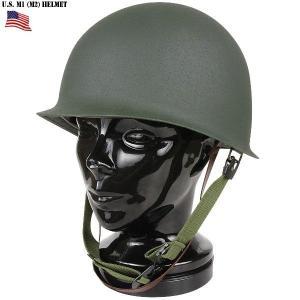 クーポンで15%OFF! ミリタリーグッズ 新品 米軍 M-1 スチールヘルメット ミリタリーアイテム ヘルメット 父の日 ギフト...