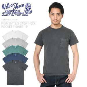 Velva Sheen ベルバシーン 161364 PIGMENT S/S クルーネック ポケットTシャツ MADE IN USA メンズ 半袖 後染め ピグメントダイ アメリカ製|waiper