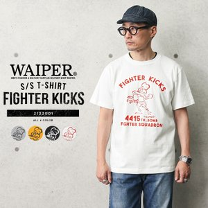 WAIPER.inc 2122001 S/S プリント Tシャツ FIGHTER KICKS(カーフキックVer) メンズ レディース ミリタリー ワイパー プリント ブランド 春 夏【Sx】 waiper