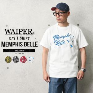 WAIPER.inc 2122002 S/S プリント Tシャツ Memphis Belle(爆撃機) メンズ レディース ミリタリー ワイパー プリント ブランド 春 夏【Sx】|waiper