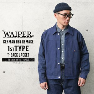 WAIPER.inc 実物 ドイツ軍 HBT リメイク 1st TYPE T-BACK ジャケット 日本製 メンズ Tバック アウター ミリタリー アメカジ ブランド【クーポン対象外】|waiper