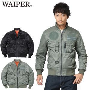 WAIPER.inc CUSTOM MA-1フライトジャケット 17WP37 MA1 メンズ ミリタリー アウター ブルゾン ジャンパー ブランド|waiper