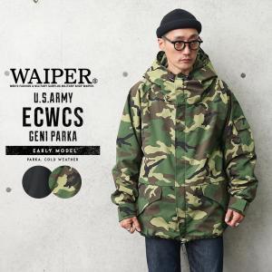 新品 米軍 ECWCS Gen1 COLD WEATHER PARKA(コールドウェザーパーカ)前期型 WAIPER.inc メンズ エクワックス ミリタリー ブランド【WP67】【クーポン対象外】 waiper