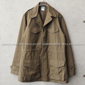 実物 新品 フランス軍 M-47 フィールドジャケット HBT(ヘリンボーンツイル)製 デッドストック メンズ アウター ミリタリージャケット 軍服【クーポン対象外】|waiper