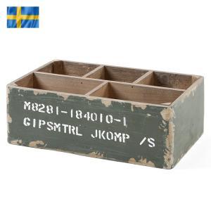 クーポン10%OFF! 新品 スウェーデン軍 ストレージウッドボックス Small ミリタリー 収納 インテリア 家具 アンティーク調 ヴィンテージ オシャレ|waiper