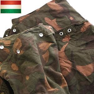 今だけ15%OFF! 実物 ハンガリー軍 テントシェル 迷彩...