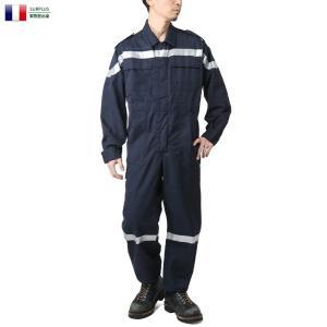 ■商品説明 フランス陸軍・海軍に所属する消防隊および、地方の消防局で使用されていたタイプのリフレクタ...