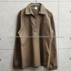 実物 新品 デッドストック チェコ軍 プルオーバーワークシャツ ブラウン メンズ ミリタリー 長袖 デッドストック ヘリンボーン 放出品 軍服【クーポン対象外】|waiper