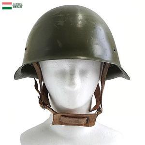 実物 USED ハンガリー軍 スチールヘルメット ミリタリー グッズ 雑貨 放出品【クーポン対象外】 waiper