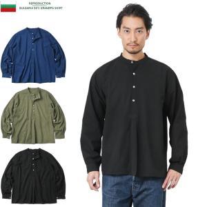 新品 ブルガリア軍 1950年代復刻 グランパシャツ 後染め メンズ ミリタリーシャツ ノーカラー バンドカラーシャツ プルオーバーシャツ スリーピングシャツ【Zo】|waiper