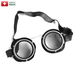 実物 新品 スイス軍 1970 タンカーゴーグル アルミケース付き デッドストック ミリタリーグッズ 雑貨 小物 ビンテージ 眼鏡 防護メガネ サングラス waiper