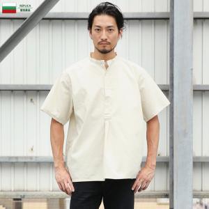 新品 ブルガリア軍 1950年代復刻 半袖 グランパシャツ オフホワイト メンズ ミリタリーシャツ スリーピングシャツ パジャマシャツ プルオーバー バンドカラー|waiper