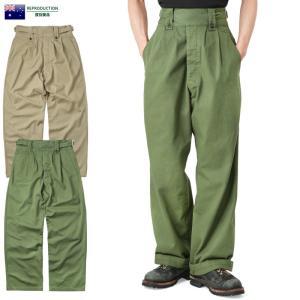 新品 オーストラリア軍 ARMY グルカパンツ メンズ ミリタリーパンツ 軍パン ワイド 無地 太め ワークパンツ【Sx】|waiper
