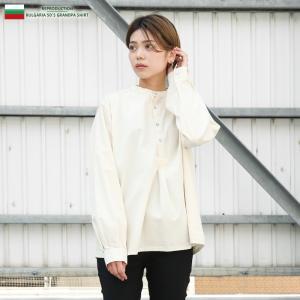 新品 ブルガリア軍 1950年代復刻 グランパシャツ オフホワイト レディース ミリタリーシャツ ノーカラー バンドカラー ゆったり おしゃれ 無地 人気|waiper