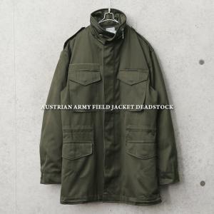 実物 新品 オーストリア軍 M-65フィールドジャケット デッドストック メンズ ミリタリージャケット コート ジャンバー ブルゾン アウター 軍服 放出品|waiper