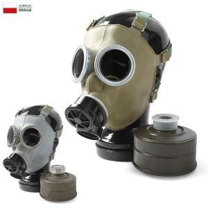 実物 新品 ポーランド軍 MC-1 ガスマスク デッドストック ミリタリー 軍物 アンティーク インテリア オブジェ おしゃれ【クーポン対象外】|waiper