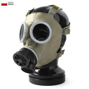 実物 USED ポーランド軍 MC-1 ガスマスク ミリタリーグッズ インテリア オブジェクト 置物 小物 雑貨 おしゃれ 軍物 放出品【クーポン対象外】|waiper