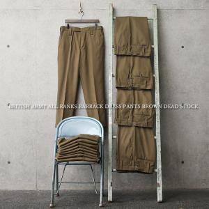 実物 新品 イギリス陸軍 ALL RANKS BARRACK DRESS トラウザーズ / オフィサーパンツ ブラウン メンズ バラックパンツ 軍パン スラックス【クーポン対象外】|waiper