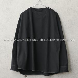 実物 新品 デッドストック ルーマニア軍 スリーピングシャツ BLACK染め メンズ パジャマシャツ ミリタリーシャツ ノーカラー 軍服【クーポン対象外】|waiper