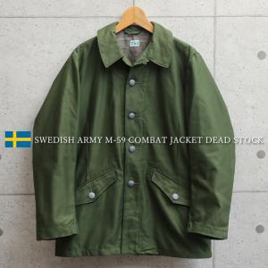 実物 新品 デッドストック スウェーデン軍 M-59 フィールドジャケット メンズ ミリタリージャケット アウター ジャンバー 軍服 放出品【クーポン対象外】|waiper