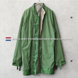 実物 USED オランダ軍 WATERPROOF ブリーザブル ライナーコート GREEN メンズ ミリタリージャケット アウター 防水 ウォータープルーフ 軍服【クーポン対象外】|waiper