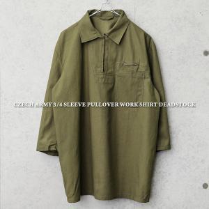 実物 新品 デッドストック チェコ軍 3/4 SLEEVE(七分袖)プルオーバー ワークシャツ ブラウン メンズ ミリタリーシャツ 軍服 七分袖 放出品【クーポン対象外】|waiper