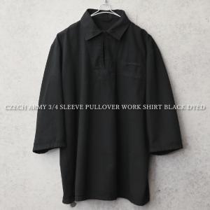 実物 新品 デッドストック チェコ軍 3/4 SLEEVE(七分袖)プルオーバー ワークシャツ BLACK染め メンズ ミリタリーシャツ 軍服 七分袖 放出品【クーポン対象外】|waiper