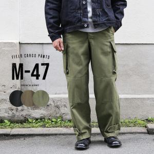 新品 フランス軍タイプ M-47 カーゴパンツ 後期型 HBT ヘリンボーンツイル メンズ ミリタリーパンツ 軍パン ワイドパンツ おしゃれ 太め(クーポン対象外)|waiper