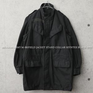 実物 USED ベルギー軍 M-88 フィールドジャケット スタンドカラー SEYNTEX社製 BLACK染め メンズ ミリタリージャケット コート アウター 軍服【クーポン対象外】 waiper