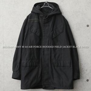 実物 USED ベルギー軍 M-64 AIR FORCE フーデッド フィールドジャケット BLACK染め メンズ ミリタリージャケット コート アウター 軍服【クーポン対象外】 waiper