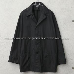 実物 新品 デッドストック イタリア軍 ホスピタルジャケット BLACK染め メンズ レディース ミリタリージャケット アウター 薄手 軍服【クーポン対象外】|waiper
