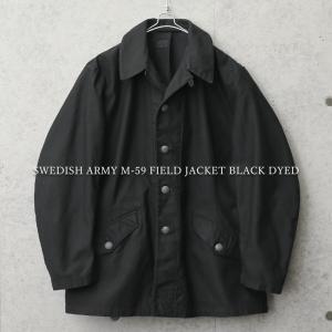 実物 USED スウェーデン軍 M-59 フィールドジャケット BLACK染め メンズ ミリタリージャケット アウター ジャンバー おしゃれ 軍モノ軍服【クーポン対象外】|waiper