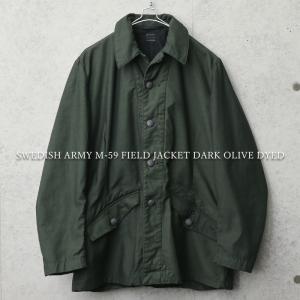実物 USED スウェーデン軍 M-59 フィールドジャケット ダークオリーブ(BLACK染め) メンズ ミリタリージャケット アウター 軍モノ軍服【クーポン対象外】|waiper