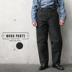 新品 フレンチワークタイプ モールスキン パンツ サスペンダーボタン付き メンズ ワークパンツ 太め ワイド 長ズボン おしゃれ【クーポン対象外】 waiper