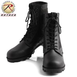 店内20%OFF! ROTHCO ロスコ G.I. STYLE レザージャングルブーツ ブラック サバゲー ミリタリー タクティカルブーツ コンバットブーツ 靴 シューズ 5081|waiper