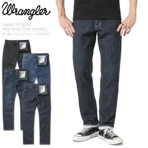 Wrangler ラングラー WM3902 NEW BASIC スリム テーパード ストレッチ デニムパンツ メンズ ジーパン ジーンズ Gパン ボトムス ワークパンツ タイト ブランド|waiper