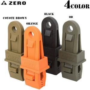 クーポンで10%OFF! ミリタリーアイテム ZERO ゼロ AL-082 ミリタリー ZERO ALLIGATOR CLIP アリゲータークリップ 4色