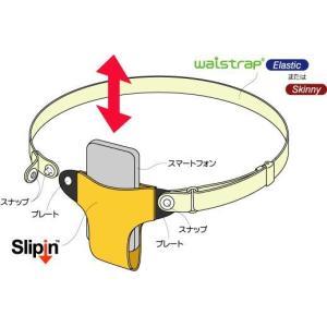 Slipin5●Dot●(オーク)-- iPhoneX ケース ホルダー iPhone8 ポーチ ポシェット(5インチスマホ用)|waistrap|02