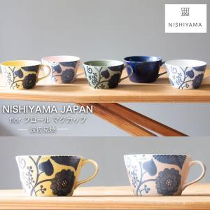 波佐見焼 西山窯 コーヒーカップ flor フロール マグカップ  スープカップ 有田焼 北欧 NI...