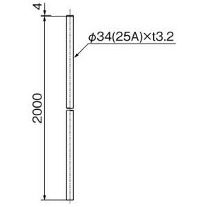 DXアンテナ 共同受信用アンテナ設置金具(UHF・FMアンテナ用)アンテナマスト(25A) AP-200-25T 大型商品|waiwai-d