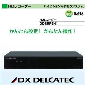 DXアンテナ デルカテック ハイビジョンみまもりシステム HDレコーダー DDSRR5H1|waiwai-d