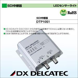 DXアンテナ デルカテック SDI中継器 DTP10S1|waiwai-d