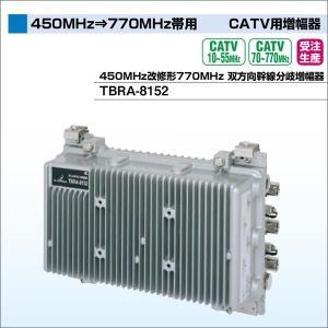 DXアンテナ CATV用増幅器 450MHz改修...の商品画像