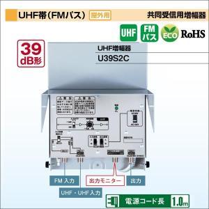 DXアンテナ 共同受信用増幅器 UHF帯(FMパス)屋外用 U39S2C|waiwai-d
