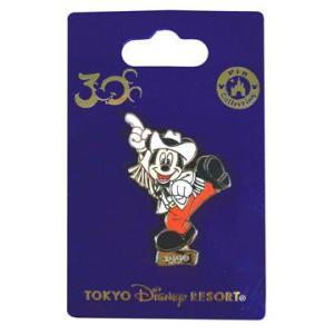30周年 東京ディズニーリゾート コレクショングッズ ミッキーのコレクタブルピン NO11|waiwaicompany