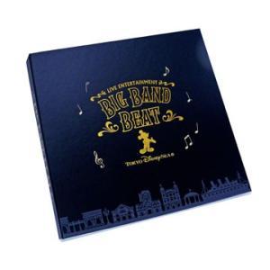 東京ディズニーシー 「ビッグバンドビート」15周年のオリジナルアイテム、グーフィーのぬいぐるみバッチ...