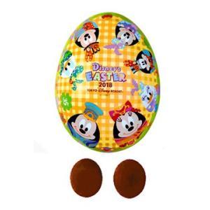 東京ディズニーシー 2018「ディズニー・イースター」のスペシャルグッズ、チョコレートが入っていた卵...
