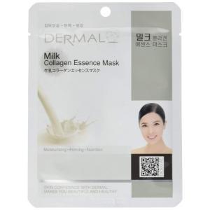 ダーマル コラーゲンエッセンスマスク 10枚セット DERMAL(ダーマル) メール便送料無料 即納 waiwaiplaza