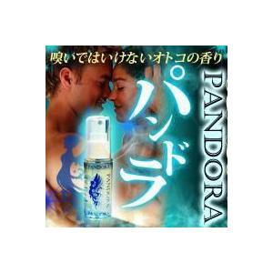パンドラ 男性用フェロモン香水 送料無料 即納|waiwaiplaza