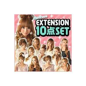NTPOSHE EXTENSION10点セット ウィッグスターターセット 送料無料|waiwaiplaza